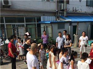 青州鋼琴秋季報名開始啦,兒童鋼琴、成人鋼琴、藝考