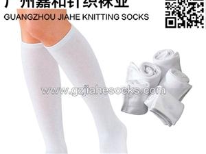 供应广东袜子针织厂长筒白色学生袜 校服袜子