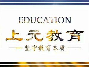 想学德语,不知道滁州哪家培训班好一些呢?