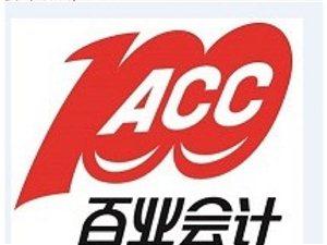 河南大學、洛陽理工學院,專業隨心選