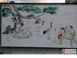 专业《内墙。外墙》各种各样墙画需要请联系!