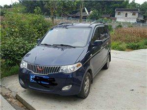 出售五菱宏光一辆,两年无事故。