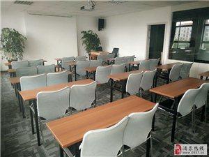 承接各类会议 答谢会 学术交流会; 会场布置