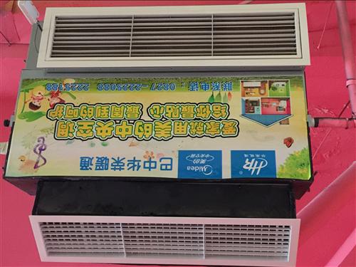出售中央空调