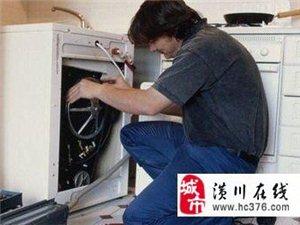 專業空調移機加氟清洗保養,常年回收出售二手空調,