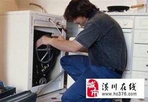 专业空调移机加氟清洗保养,常年回收出售二手空调,