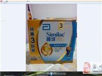 出售正品雅培3段奶粉。
