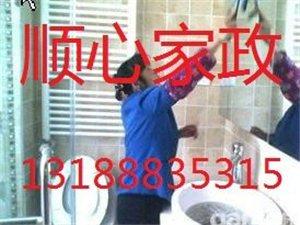 专业擦玻璃干活细心价格低13188835315