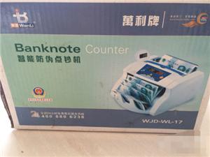澳门太阳城网站市出售名牌点钞机百佳wl-17 - 380元