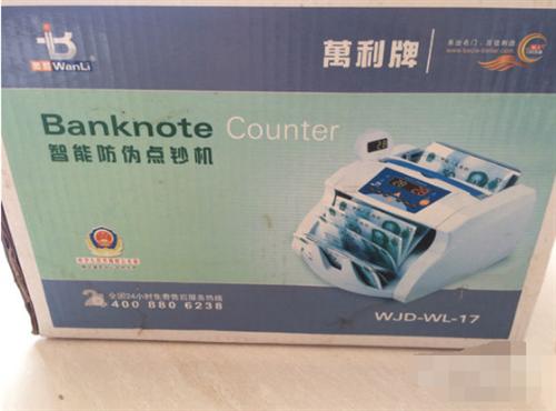 瑞金市出售名牌点钞机百佳wl-17 - 380元