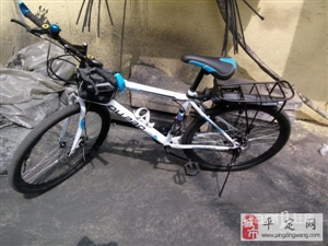 欧跑自行车处理
