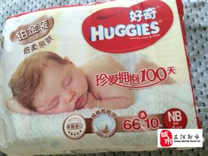 低价转让个人母婴用品 新的未开包装