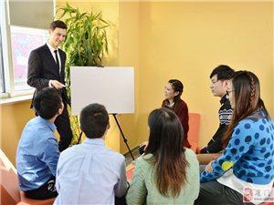 高级英语口语培训