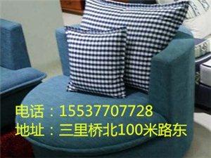 寅翔家私城批发订做零售精美 沙发