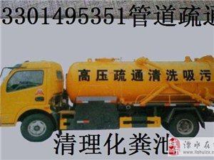 溧水区专业抽粪公司18118011134清理化粪池