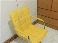 出售電腦椅