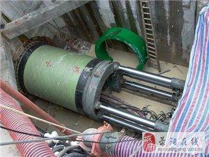 鄭州人工頂管施工隊,水泥管頂管專業施工隊