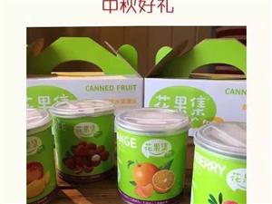 上海花集貿易有限公司