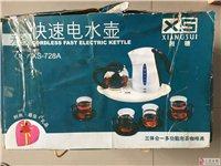 电水壶茶具一套