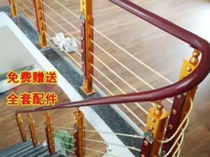 生产定做销售各种楼梯