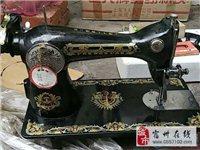 老物件(全新飛人縫紉機)