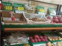 水果架子便宜出售200元一个