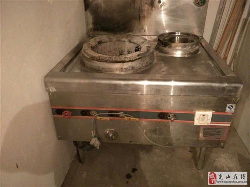 现磨豆桨机、保温桶、燃气炉出售