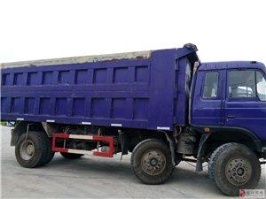 出售陕汽前4后4自卸货车一辆