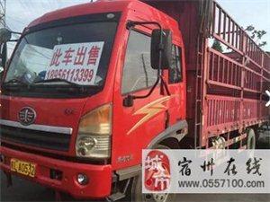 12年解放6.8米高栏,萧县公司户,3.9万