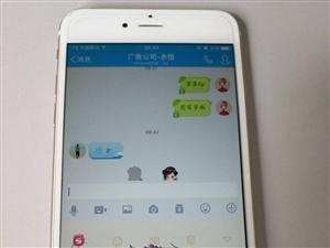出售一台苹果平板air1和一个6p手机