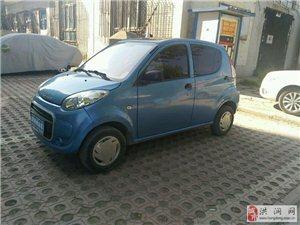 出售电动汽车