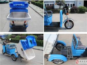 政府采招指定环卫厂家恒通装备制造电动三轮保洁车供应