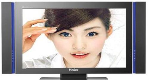 出售海爾液晶電視15232688213