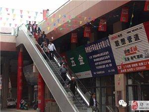 五洲城一站式批发市场商铺均价5千−−9千每平米
