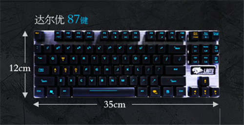 出售达尔优机械师87键 顶级游戏装备系列