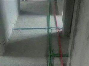 专业安装网购产品与水电安装与维修服务