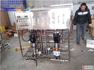 通遼廠家誠招扎旗防凍液玻璃水車用尿素等經銷商