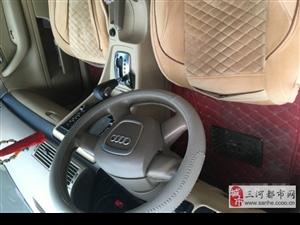 奥迪A42006款 A4 1.8T 无级 豪华型 高大上,性