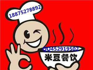 重庆小面 卤菜 火锅串串 麻辣烫 烤鱼技培训加盟