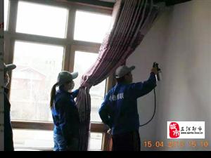 廊坊室内装修污染治理、除甲醛