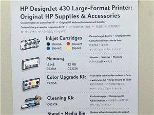 HP DesignJet 430绘图仪需要修理