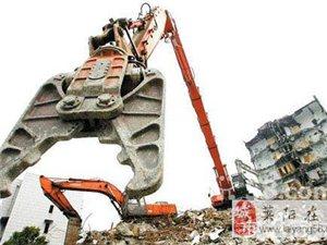 北京专业拆除房屋改造