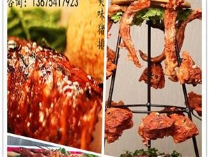 御卿祥馕坑烧烤加盟丨四川馕坑烧烤技术教学丨绵阳烤兔
