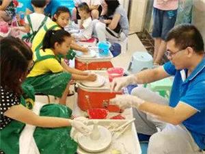 捏雕乐园陶瓷制作 泥塑艺术 亲子活动 DIY手工坊
