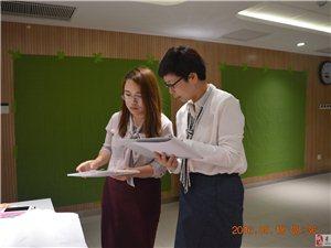 行動學習引導技術山東海沃克專注行動學習領導力提升