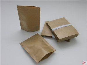 厂家订做复合包装袋铝膜铝箔包装袋三边封四边封八边封