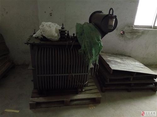 出售電力變壓器200KVA一臺