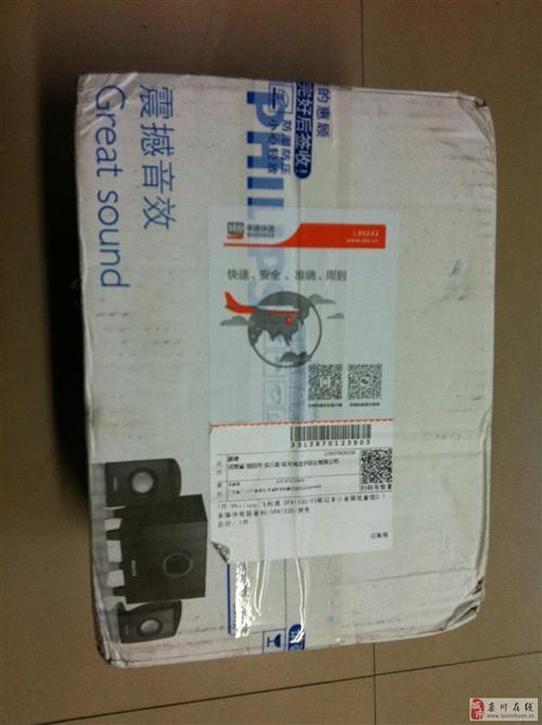Philips/飛利浦SPA1330/93音箱
