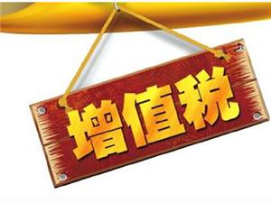 n深圳盈利增值稅髪漂集團(正規)髮漂