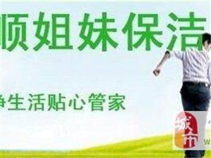 专业油烟机清洗,空调清洗,家庭保洁,玻璃清洗